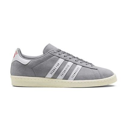 Adidas x Human Made Campus Light Onyx/White FY0733