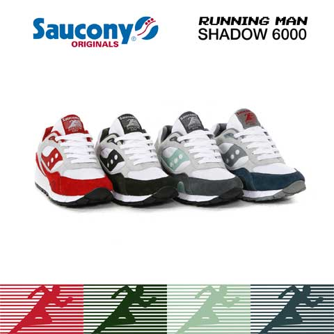 Saucony Shadow 6000 'Running Man' Pack